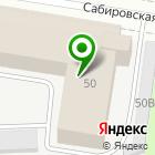 Местоположение компании ВентДом