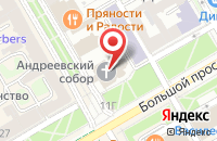 Схема проезда до компании Издательство Академической Философской Литературы в Санкт-Петербурге