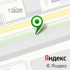 Местоположение компании Спецтехника