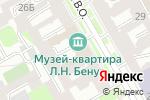Схема проезда до компании Альяс в Санкт-Петербурге