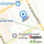 Жилищное агентство Василеостровского района на карте Санкт-Петербурга