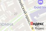 Схема проезда до компании РосАл в Санкт-Петербурге