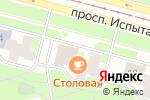 Схема проезда до компании Студия гимнастики и танца Анны Серовой в Санкт-Петербурге