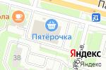 Схема проезда до компании Радуга Вкуса в Санкт-Петербурге