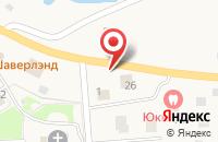 Схема проезда до компании Администрация сельского поселения Юкковское в Порошкино