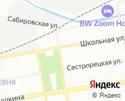 Школьная улица, 17