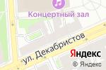 Схема проезда до компании Миша в Санкт-Петербурге