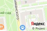 Схема проезда до компании Центр налоговых экспертиз и аудита в Санкт-Петербурге