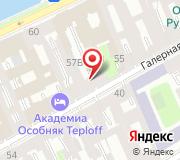 Управление Федеральной службы по ветеринарному и фитосанитарному надзору по г. Санкт-Петербургу и Ленинградской области