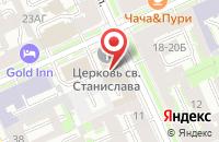 Схема проезда до компании Свк в Санкт-Петербурге