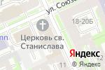 Схема проезда до компании ДЕЛЬТА в Санкт-Петербурге