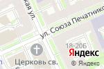 Схема проезда до компании Магазин посуды и сантехники в Санкт-Петербурге