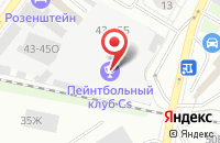 Схема проезда до компании Именины в Санкт-Петербурге