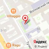 Институт лингвистических исследований РАН