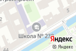 Схема проезда до компании Средняя общеобразовательная школа №238 с углубленным изучением английского языка в Санкт-Петербурге