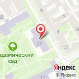Научный архив Российской академии художеств