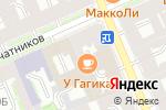 Схема проезда до компании У Гагика в Санкт-Петербурге