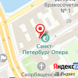 ООО Петербургская Юридическая Компания