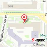 ООО ПСК Энерго
