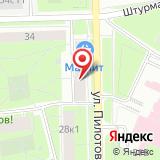 Магазин зоотоваров на ул. Пилотов, 30 к1