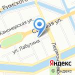 Комплексный центр социального обслуживания населения Адмиралтейского района на карте Санкт-Петербурга