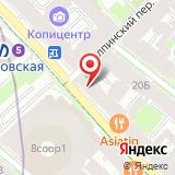 Почтовое отделение №110