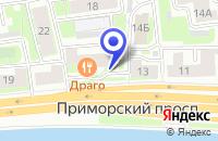 Схема проезда до компании РЕСТОРАН ЯНГУЛИН в Приморске
