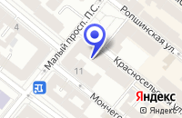 Схема проезда до компании СТРОИТЕЛЬНАЯ ФИРМА АЛЮР в Санкт-Петербурге