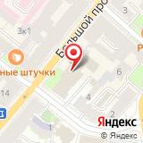 Отдел надзорной деятельности Петроградского района