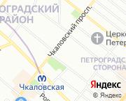 чкаловский пр.