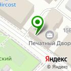Местоположение компании НП-принт