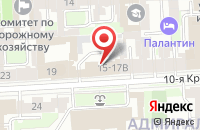 Схема проезда до компании Контур-Форт в Санкт-Петербурге
