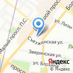 Центр Здоровья Волос на карте Санкт-Петербурга