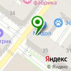 Местоположение компании МИДОЛ