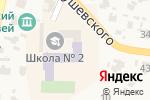 Схема проезда до компании Боярська загальноосвітня школа №2 в Боярке