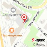 Pear-store.ru