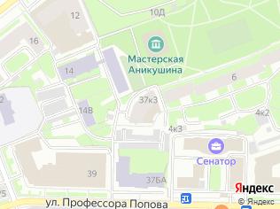 Продажа офиса 113 м2, метро Петроградская