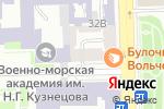 Схема проезда до компании Мави в Санкт-Петербурге