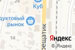 Схема проезда до компании Київстар в Боярке