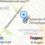 Франт barbershop на карте Санкт-Петербурга