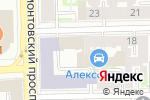 Схема проезда до компании Авелаком в Санкт-Петербурге
