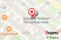 Схема проезда до компании Радуга в Санкт-Петербурге