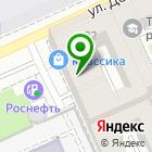 Местоположение компании Централизованный портал обучения граждан