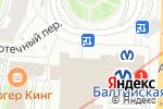 Схема проезда до компании БАЛТ-ЛОТО в Санкт-Петербурге