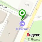 Местоположение компании К-Визит