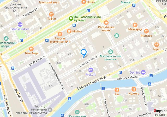 Санкт-Петербург, Центр деловой культуры наПочтамтской, 15.