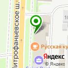 Местоположение компании Спецрестоврация