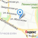 Омега плюс на карте Санкт-Петербурга