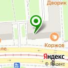 Местоположение компании Vape shop Coilgrad