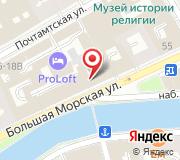 Управление Федеральной почтовой связи г. Санкт-Петербурга и Ленинградской области